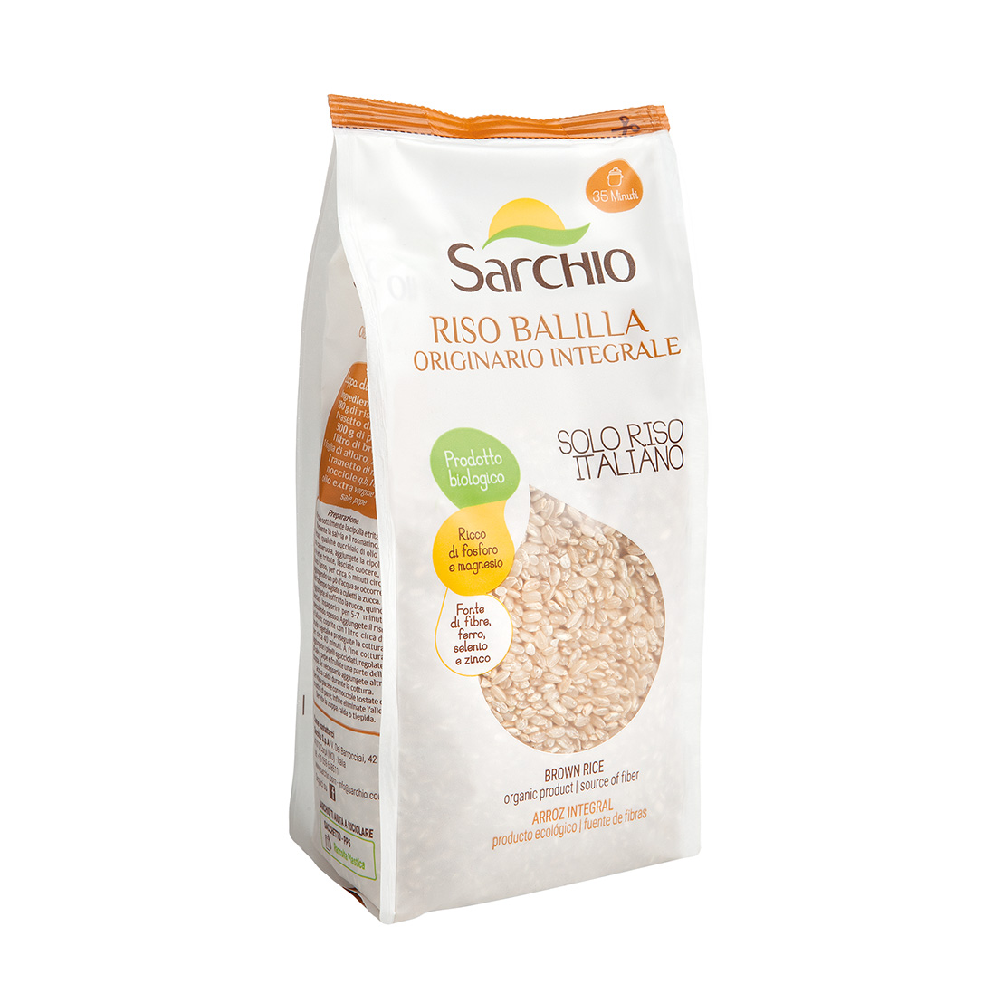 Brown Balilla rice
